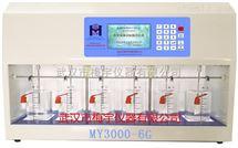 混凝試驗攪拌器/六聯攪拌器/混合設備攪拌器