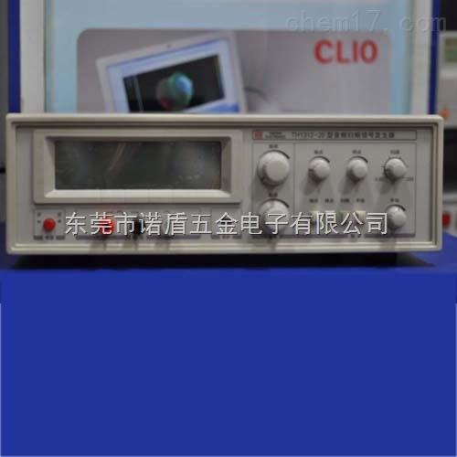 音频扫频信号发生器|音频扫频信号发生器TH1312-20热卖,东莞市诺盾