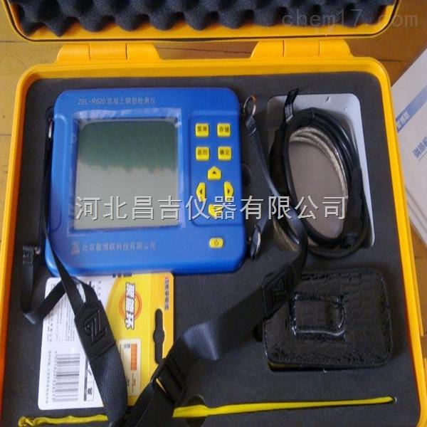 钢筋保护层测定仪