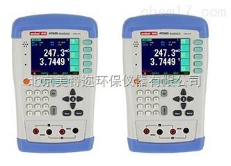 AT525蓄电池内阻在线测试仪厂家