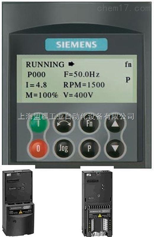 西门子制动电阻6SE6400-4BC11-2BA0
