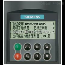 6SE6400-3CR11-2FD0西门子国产线电抗器6SE6400-3CR11-2FD0