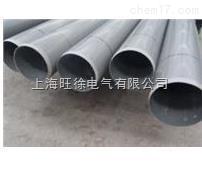 CPVC工业用氯化聚氯乙烯(PVC-C)管材
