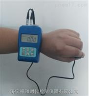 XHC-690手腕式数显超声波测厚仪