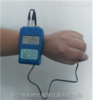 XHC-690手腕式金属测厚仪