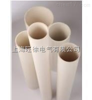 PVC-U电力电缆用护套管材