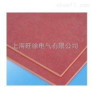 HM2471绝缘材料绝缘板阻燃板耐电弧板聚酯玻璃毡板