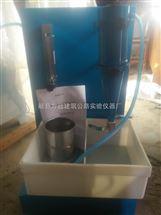 ZQH-1型矿物棉渣球含量分析测定仪、矿物棉振筛机厂家