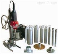 HZ-15恒勝偉業混凝土電動取芯機現貨供應HZ-15 電動取芯機主要產品