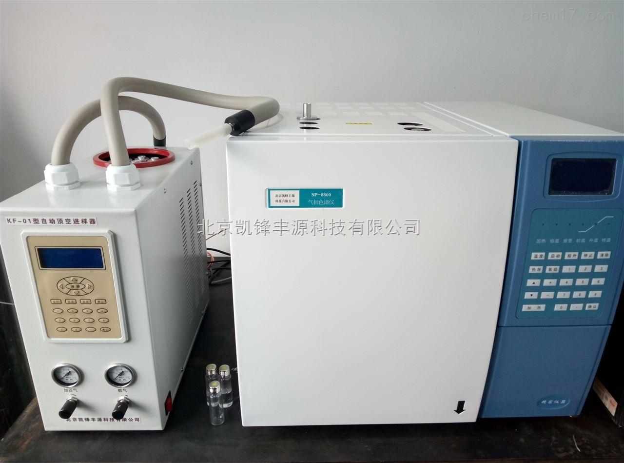 溶剂残留检测用气相色谱仪