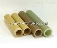 3841耐高温环氧树脂绝缘管
