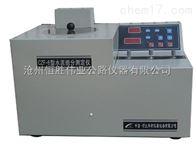 水泥組分測定儀型號 水泥組分測定儀現貨供應