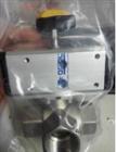 欧玛尔OMAL气动执行器材质介绍