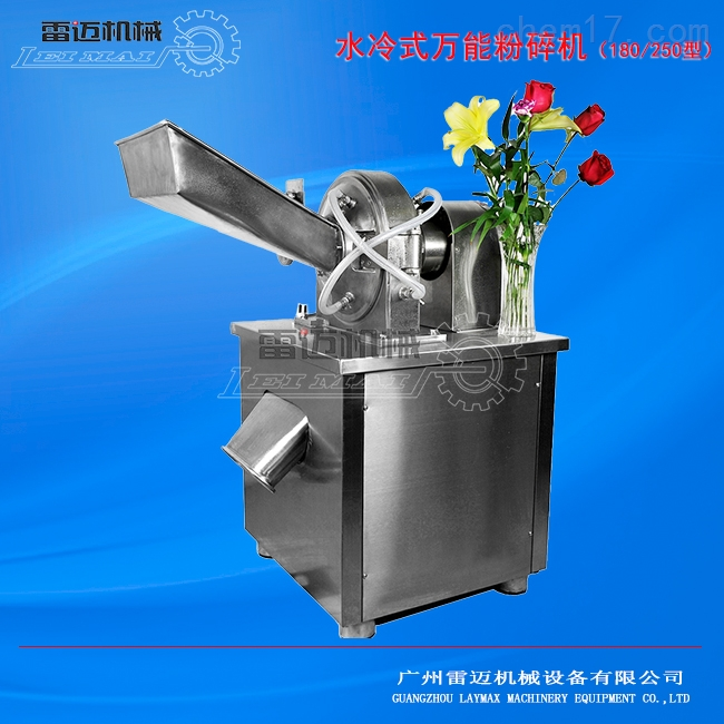 广州不锈钢水冷式粉碎机,白糖牛奶粉专用水冷式粉碎机