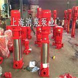 廠家直銷高層消防泵,XBD13.5/20G-GDL,立式多級消防泵 高揚程多級消防噴淋泵