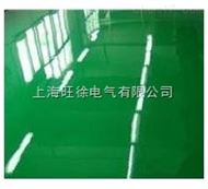 HCHD-66A无溶剂导静电环氧自流平面漆
