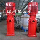 供水增壓泵穩壓泵消防增壓穩壓裝置XBD3.2/6.94-50L-160LB離心管道泵
