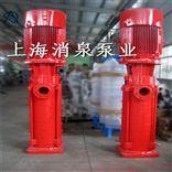 GDL8.0/30G-GDL立式多級消防泵  GDL消防泵 XBD消防噴淋泵 穩壓泵