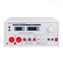YD2673A常州扬子YD2673A耐电压测试仪