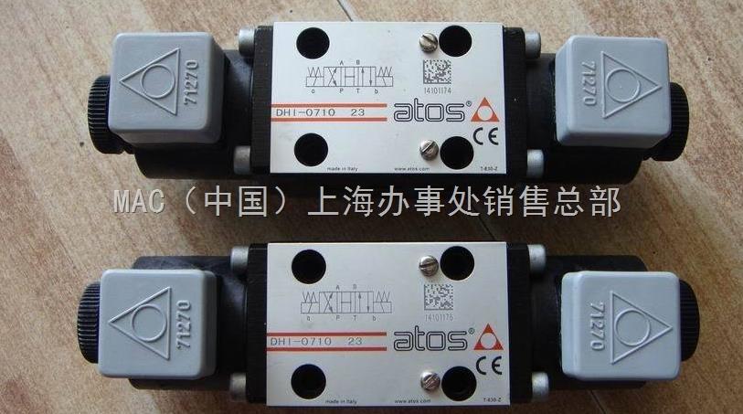 原装ATOS电磁阀SP-CAU-24DC /80 特价销售