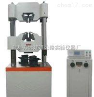 供应WES-G系列液晶显示万能材料试验机、万能试验机制造商