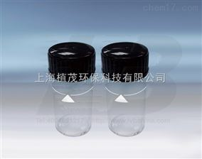 ET194290 定制浊度光学玻璃比色皿