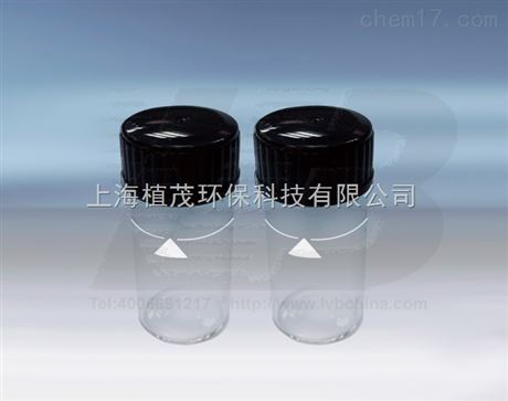 ET197655 定制浊度光学玻璃比色皿