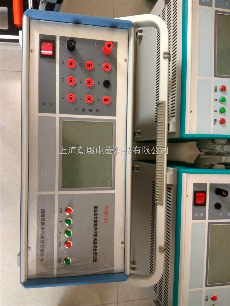 上海太阳能光伏接线盒综合测试仪