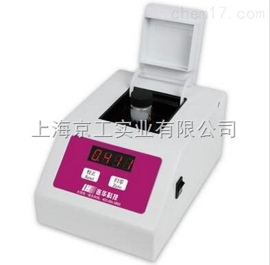 单参数苯胺测定仪LH-BN3L