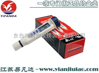 AZ8371台湾衡欣盐度咸度计,海水比重计,AZ8371数显盐度仪
