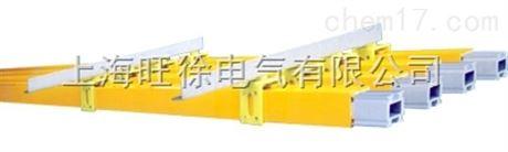 TBLM-500滑接式母线槽