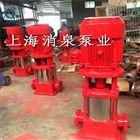 专业生产销售消防喷淋泵增压稳压泵XBD4.4/6.53-50L-200LA离心管道泵
