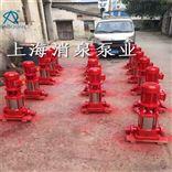 厂家热卖XBD3.3/5G-GDL 立式多级消防泵 室内消火栓泵 立式多级消防喷淋泵