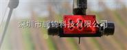 五光谱相机sequoia 工业级农用相机