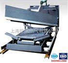 DYTN型电液动犁式卸料器|电动犁式卸料器
