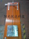 Sun-BCJ電動汽車車輛插頭擺錘沖擊試驗機