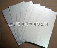 X5552-1换向器粉云母板