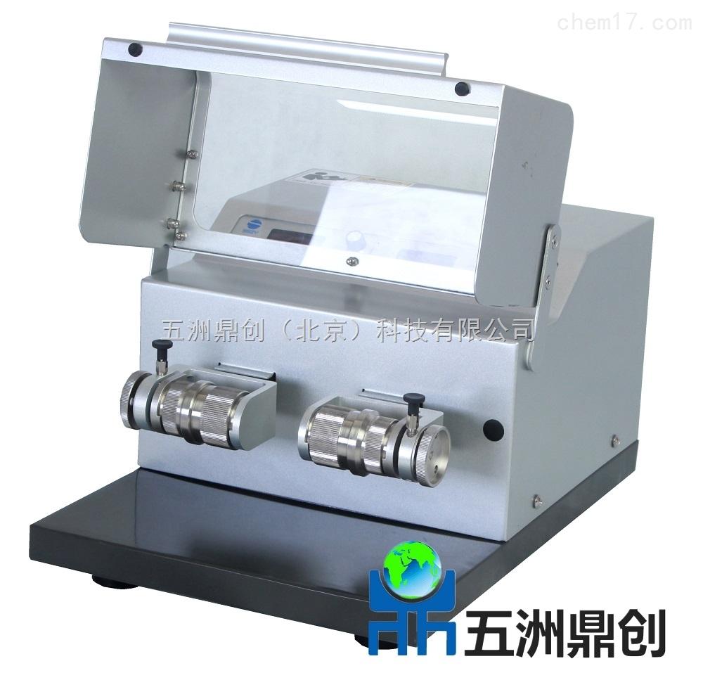 QM100S北京 - QM100S冷冻混合震荡研磨仪