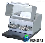 實驗室 - QM100S冷凍混合震蕩研磨儀