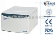 多管架自动平衡离心机TDZ5-WS