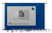 GO_Bluebox多參數水質在線監測系統