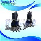 QXB1.5铸件式离心曝气机