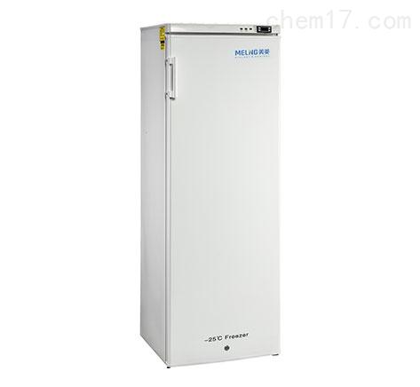 美菱医用-25度低温冰箱代理