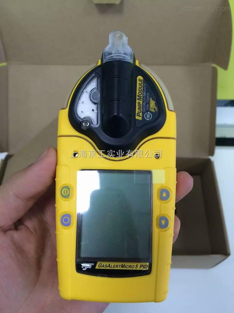 BW五合一气体检测仪M5