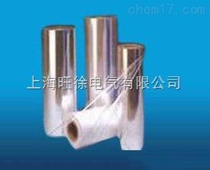 6021电气绝缘用聚酯薄膜