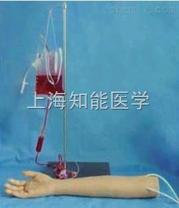 两种小儿股静脉穿刺采血方法的效果观察