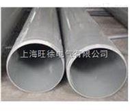 PVC管聚氯乙烯灌溉管