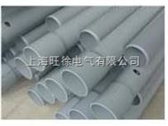PVC自来水管