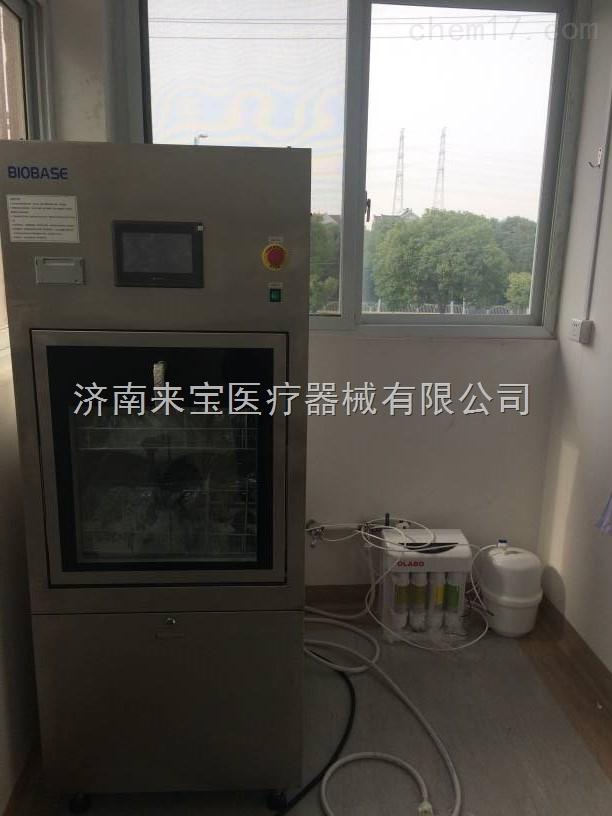 供应洗瓶机BK-LW120