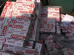 贺德克HYDAC滤芯怎样鉴别国产和进口